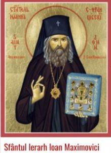 Sfantul Ierarh Ioan Maximovici