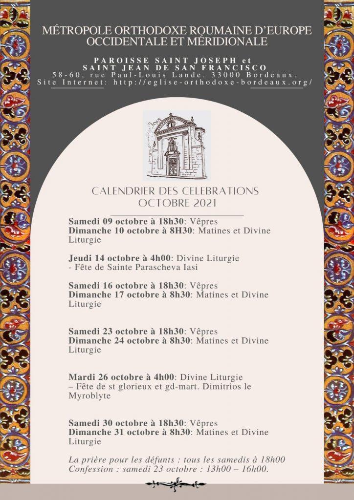 Calendrier des célébrations octobre 2021